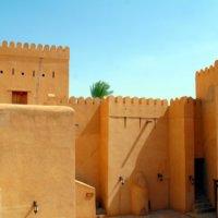 Plane Deinen Urlaub - Oman