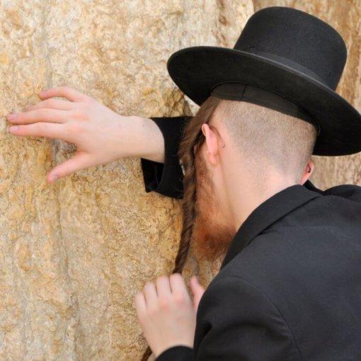 reise-israel-und-jordanien-individuelle-rundreise-buchen-klagemauer-jerusalem-urlaub-planen